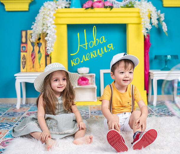 нови детски дрехи
