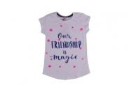 Детска Тениска на звездички