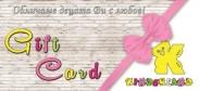 Детски Gift card/Ваучер - 50 лв,