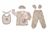 Детски Комплект за изписване 5 части момче