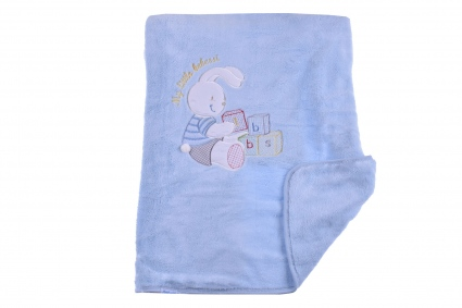 Бебешко Одеяло момче