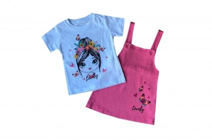 Детски Сукман с тениска