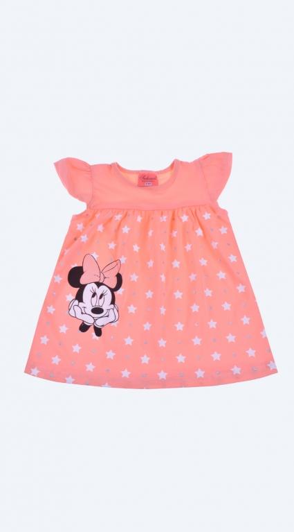 Детска Туника къс ръкав - Mickey Mouse