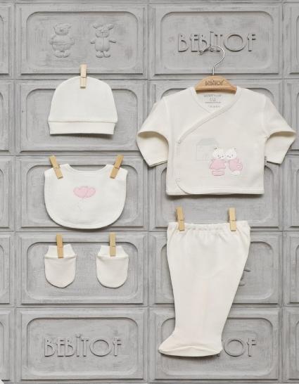 Бебешки Комплект за изписване 5 части момиче