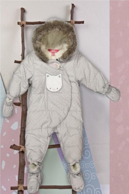 Детски Космонавт бебе