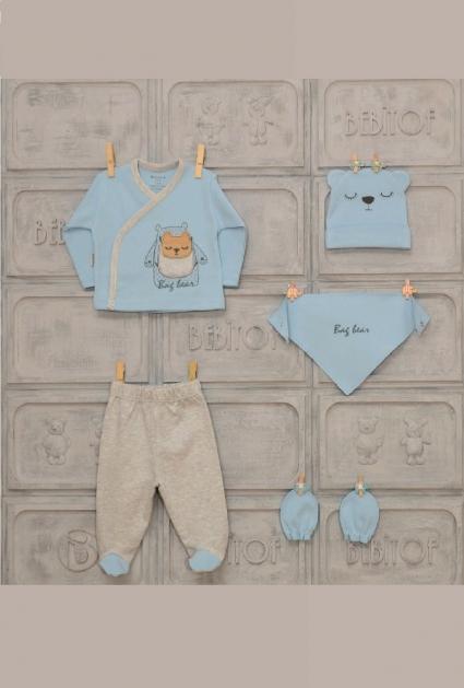Бебешки Комплект за изписване 5 части