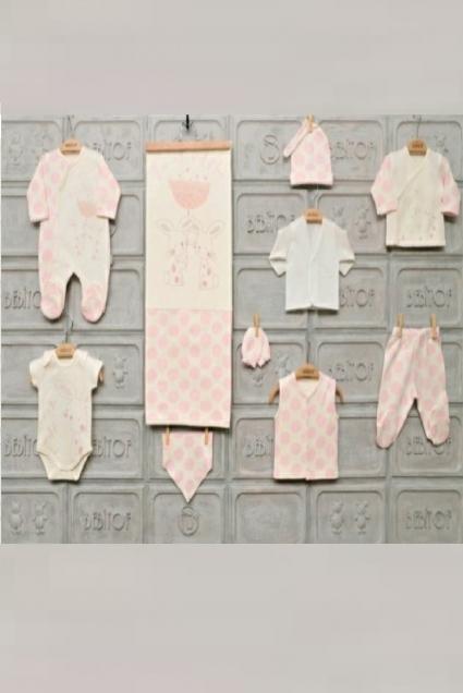 Бебешки Комплект за изписване 10 части